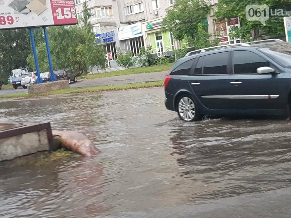 В результате сильного ливня затопило улицы Бердянска, - ФОТО, ВИДЕО , фото-4