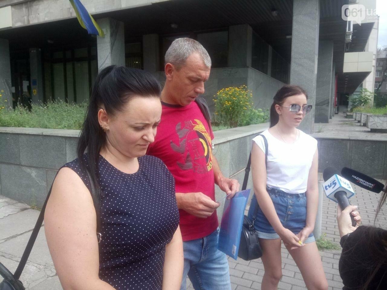 Запорожский суд отклонил апелляцию по делу о привлечении к ответственности родителей девочки, совершившей выстрел в подругу, фото-1