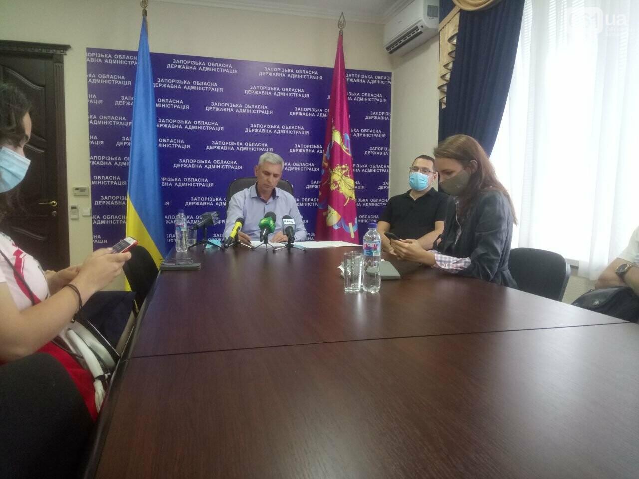 Как в Запорожской области будет действовать карантин с 1 августа , фото-1