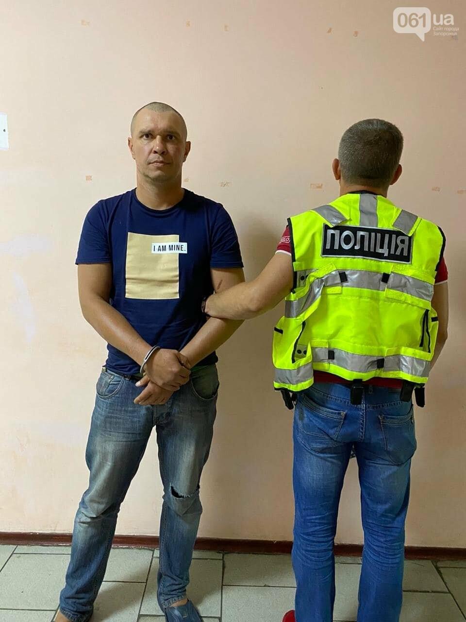 Уроженец Запорожья избил и пытался изнасиловать в купе пассажирку поезда , фото-1