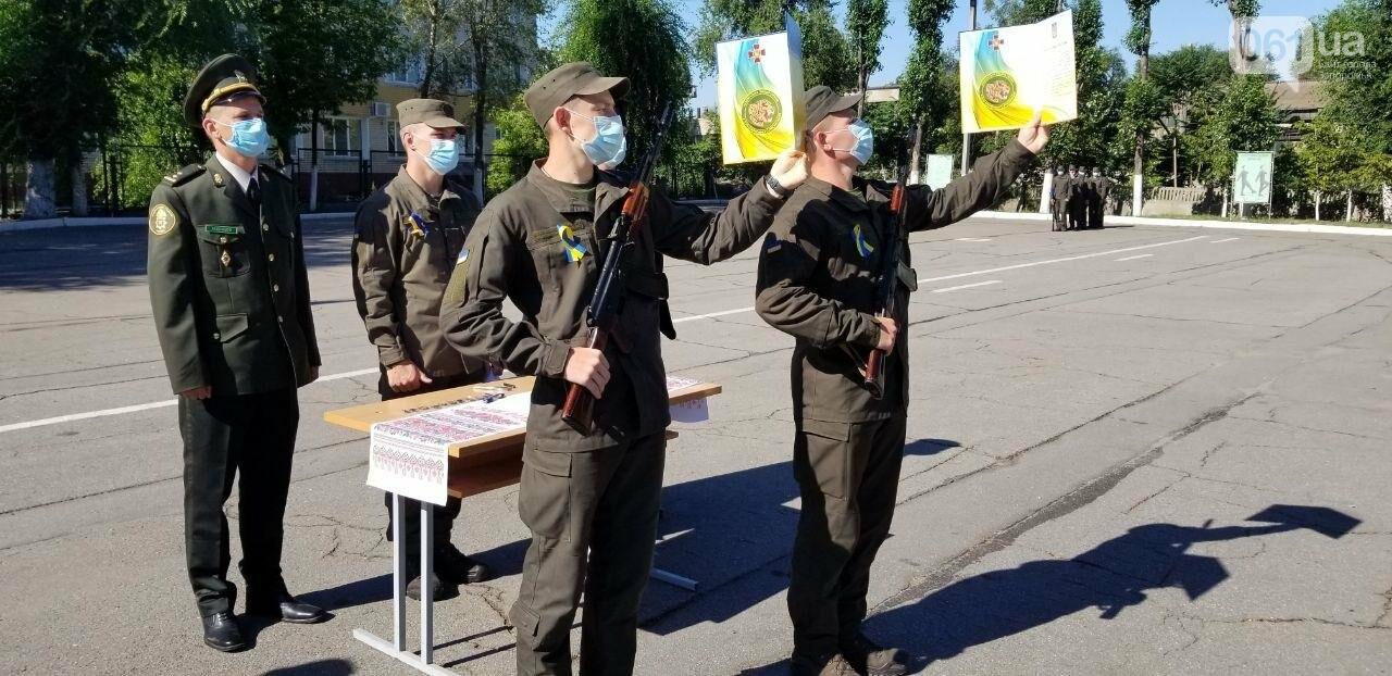 В Запорожье новобранцы НГУ приняли присягу, - ФОТО, фото-1