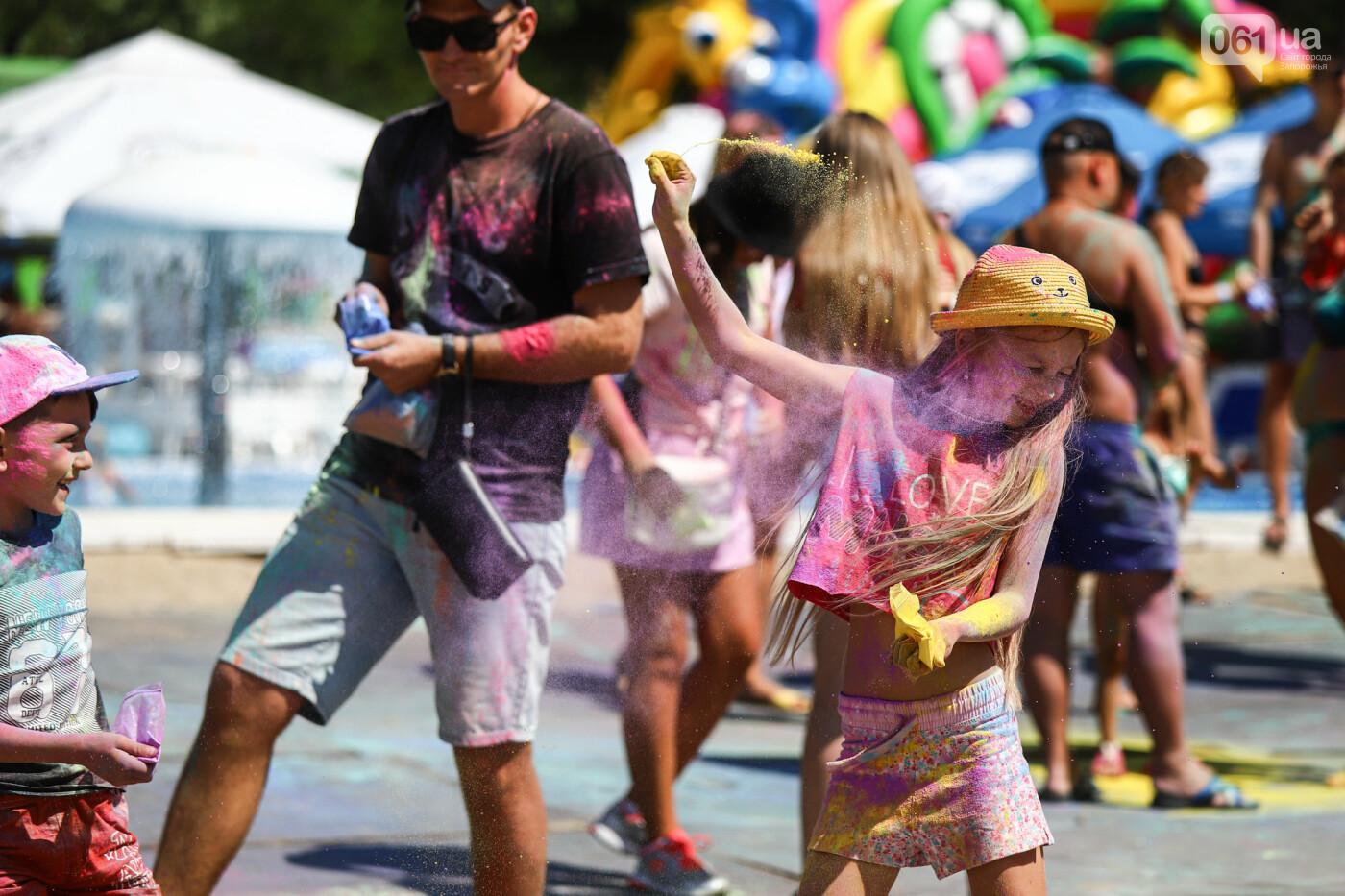 Сотни запорожцев приняли участие в фестивале красок Холи, - ФОТОРЕПОРТАЖ, фото-2