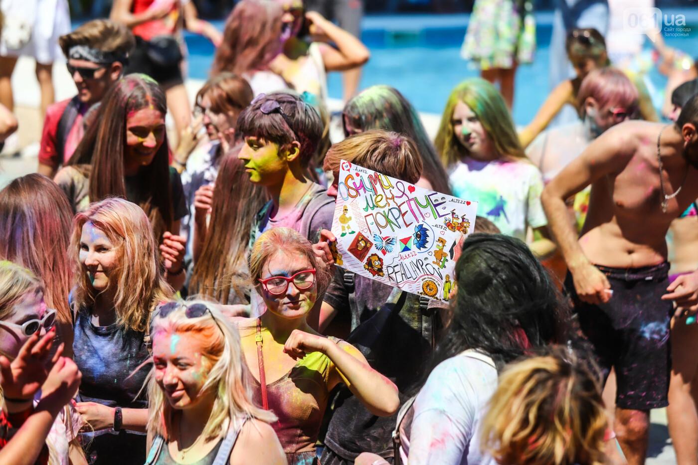 Сотни запорожцев приняли участие в фестивале красок Холи, - ФОТОРЕПОРТАЖ, фото-20
