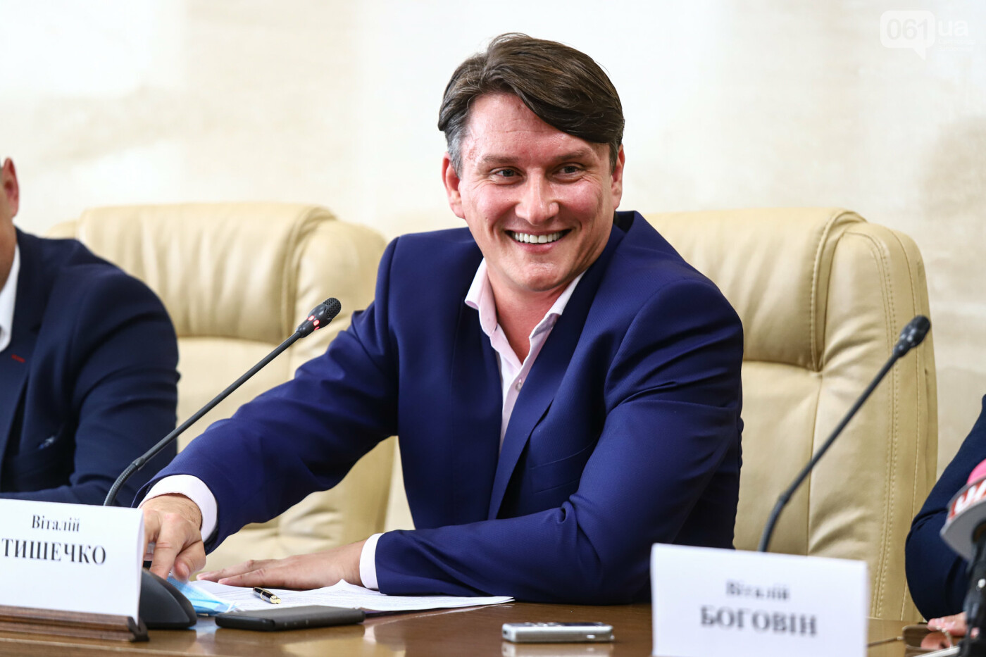 Глава Запорожской ОГА представил команду своих замов, - ФОТО , фото-3