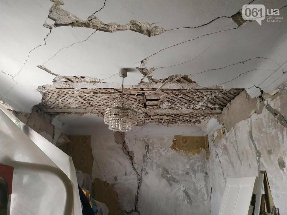 В Запорожье разрушается дом, который является визитной карточкой города, - ФОТО, фото-1