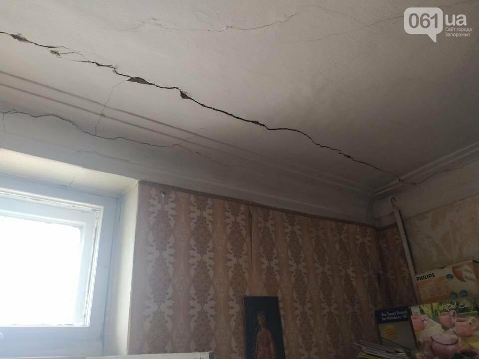 В Запорожье разрушается дом, который является визитной карточкой города, - ФОТО, фото-2