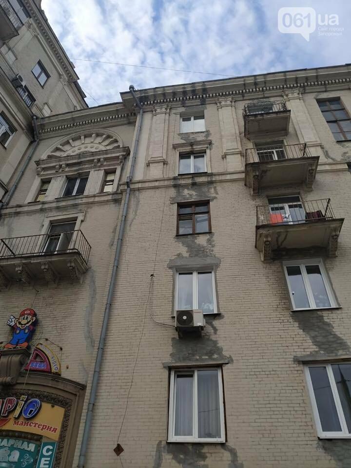 В Запорожье разрушается дом, который является визитной карточкой города, - ФОТО, фото-8