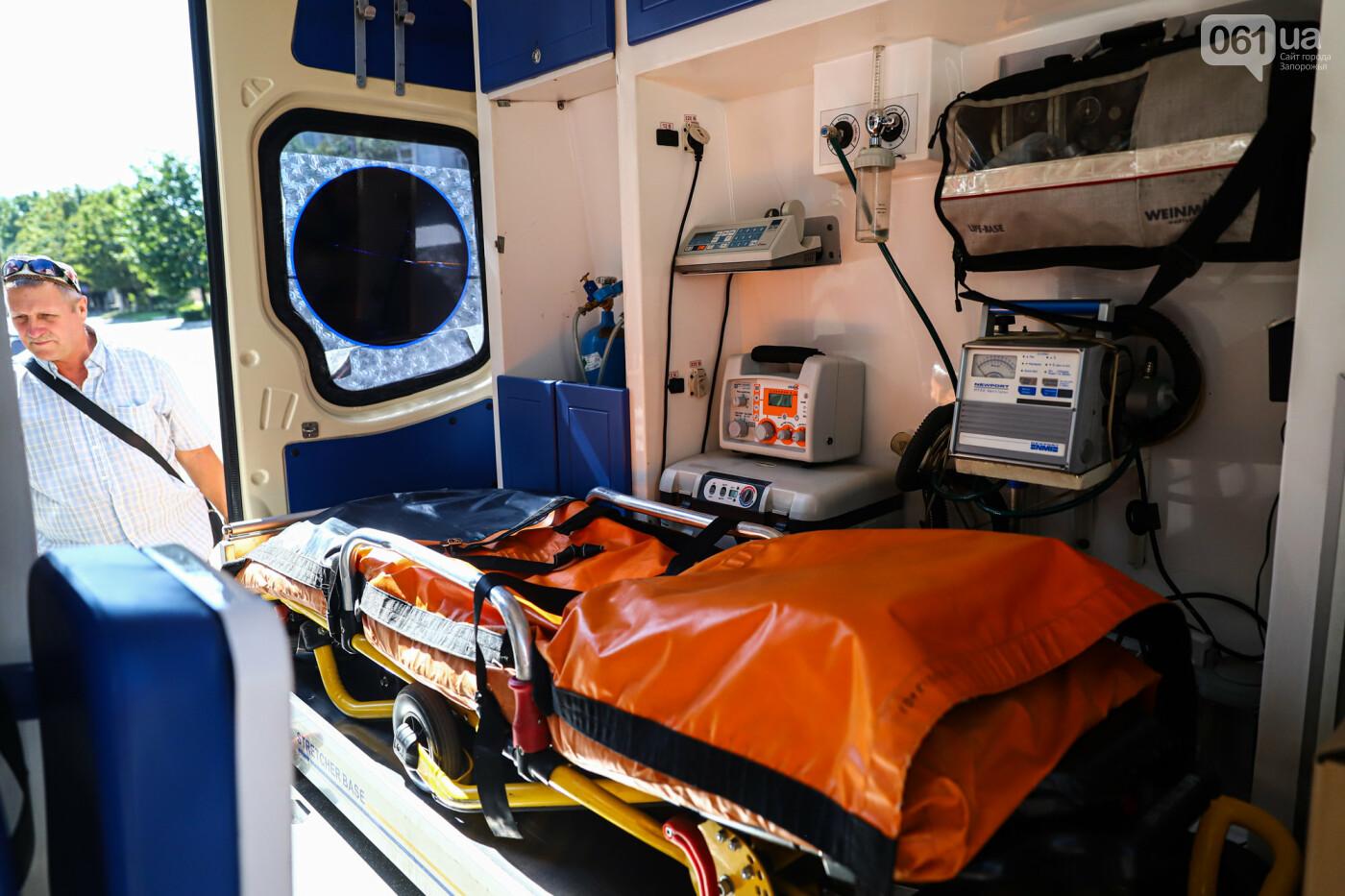 Запорожские медики скорой помощи получили транспортный аппарат ИВЛ стоимостью 200 тысяч гривен, - ФОТО, фото-5