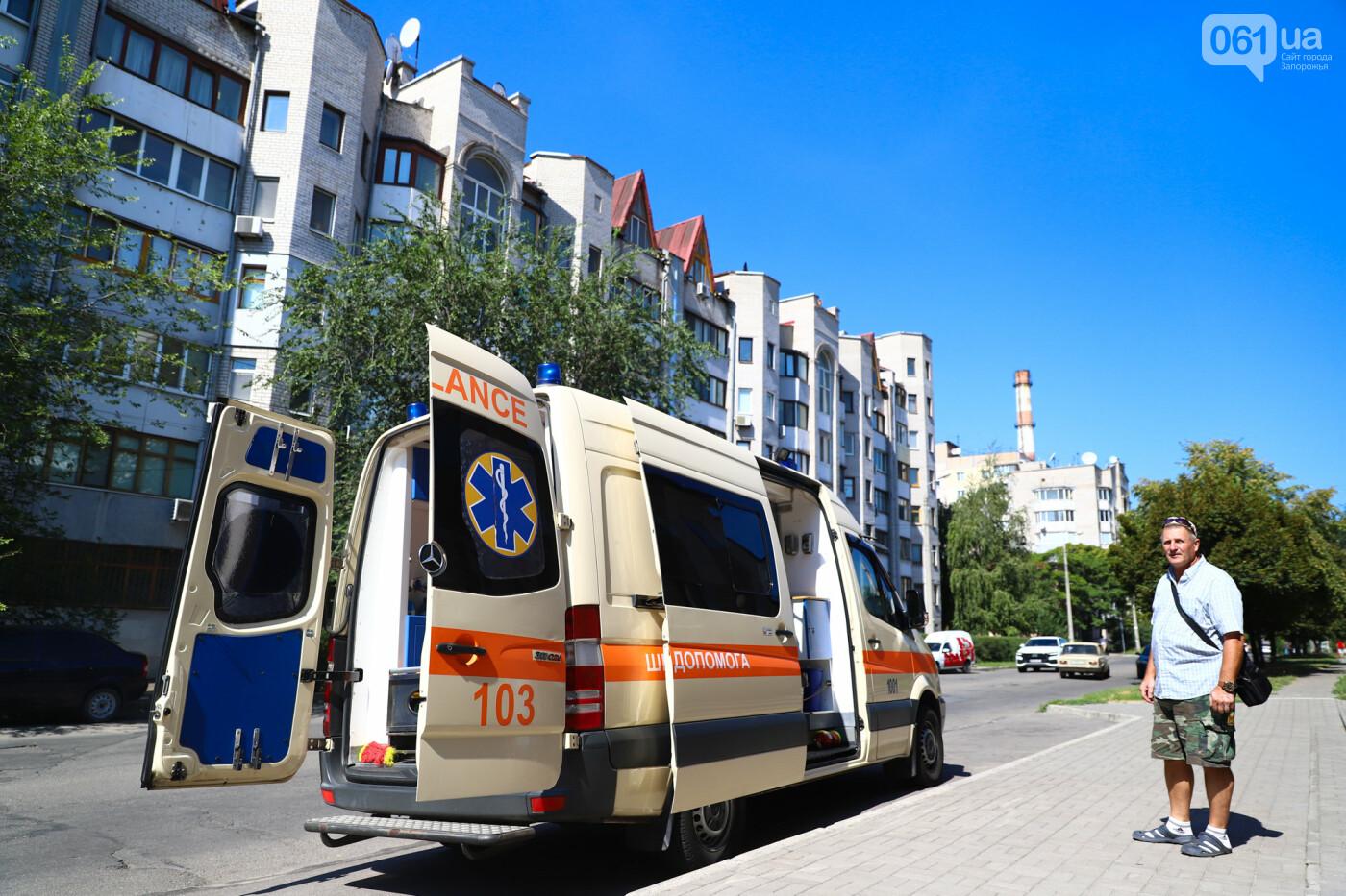 Запорожские медики скорой помощи получили транспортный аппарат ИВЛ стоимостью 200 тысяч гривен, - ФОТО, фото-4