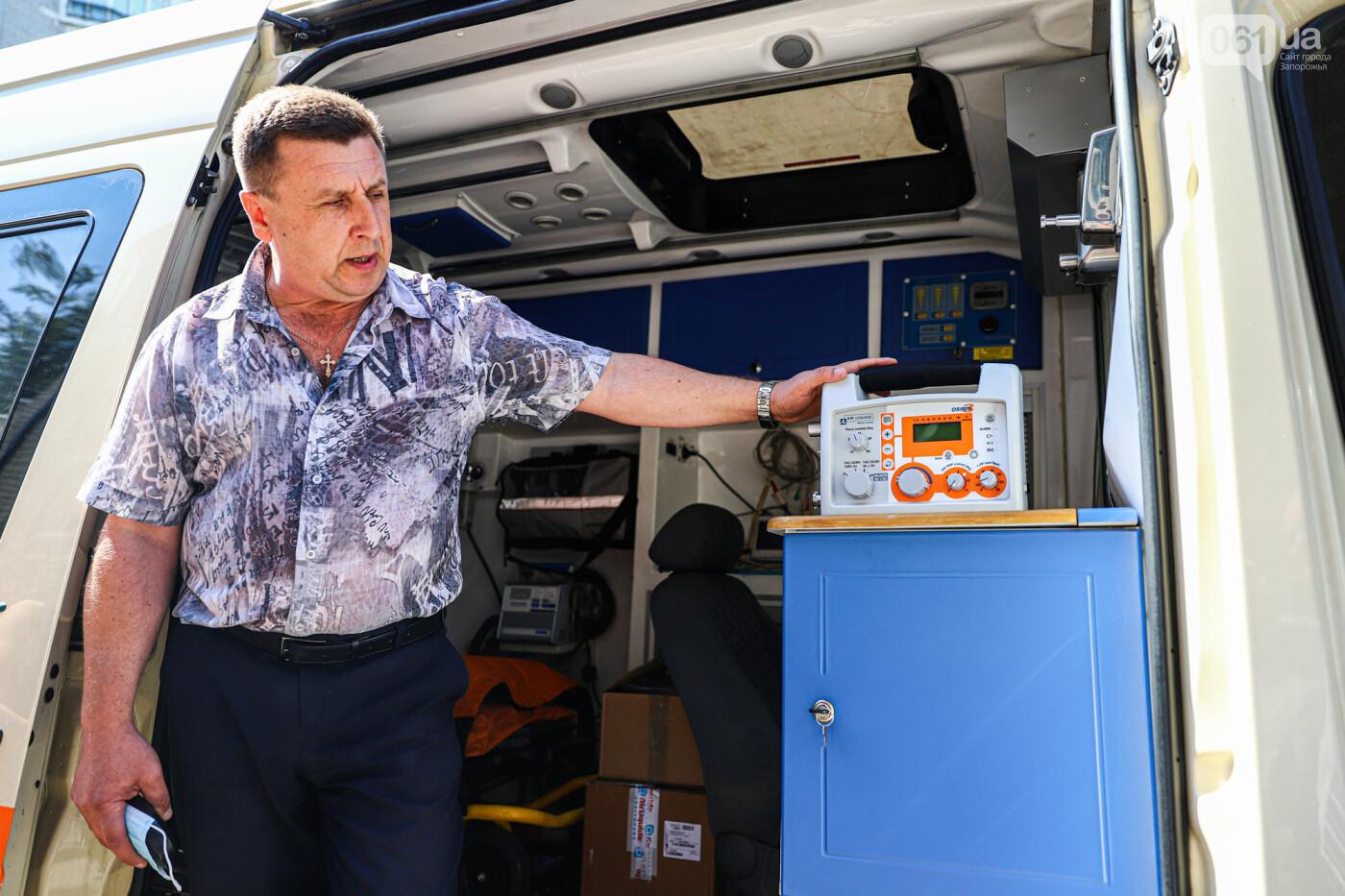 Запорожские медики скорой помощи получили транспортный аппарат ИВЛ стоимостью 200 тысяч гривен, - ФОТО, фото-1