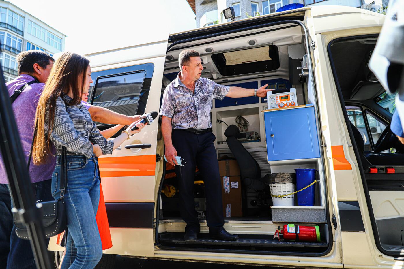 Запорожские медики скорой помощи получили транспортный аппарат ИВЛ стоимостью 200 тысяч гривен, - ФОТО, фото-3