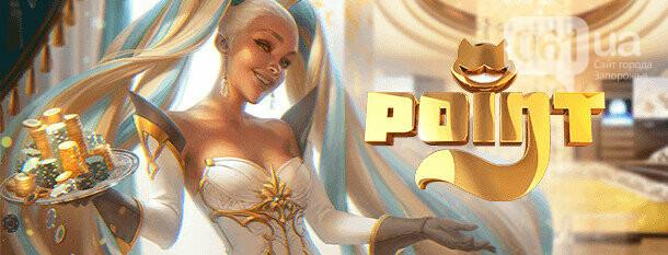 Разнообразие и преимущества слотов в онлайн казино PointLoto, фото-1