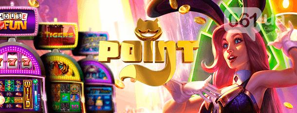 Разнообразие и преимущества слотов в онлайн казино PointLoto, фото-2