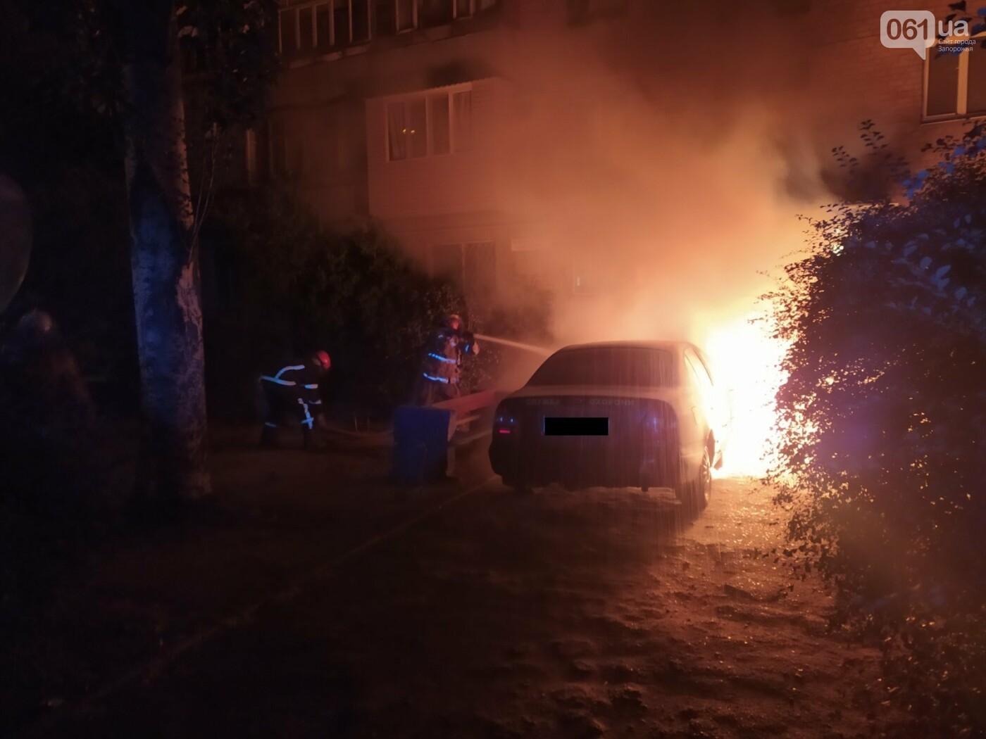 В Мелитополе во дворе жилого дома загорелась машина, - ФОТО, фото-1