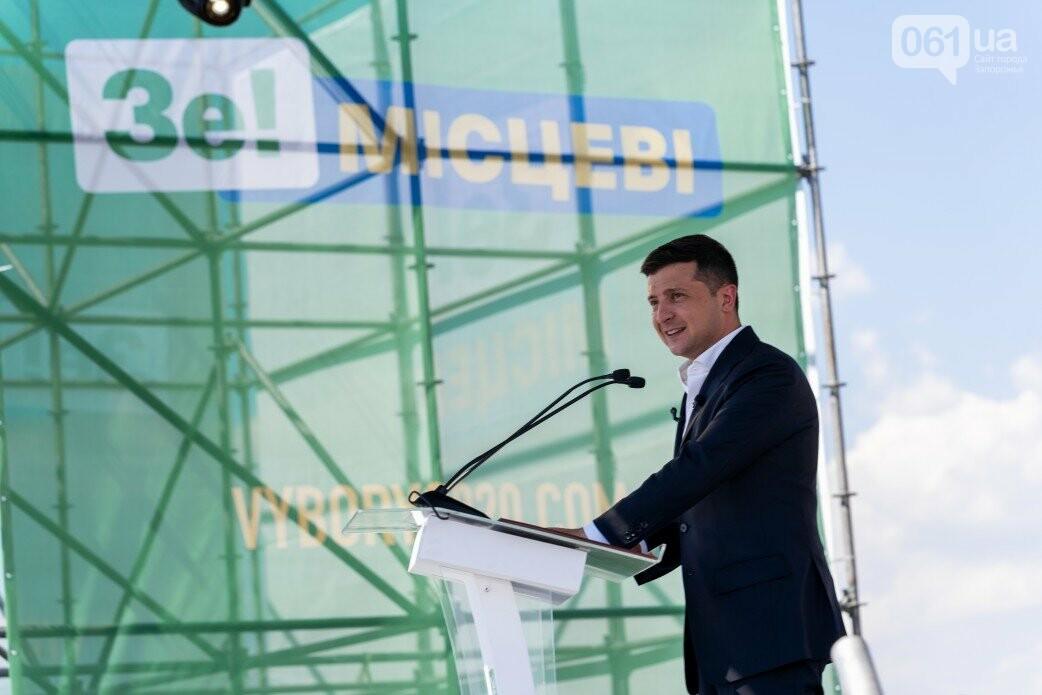 """Комитет избирателей Украины уличил Зеленского в скрытой агитации за """"Слугу Народа"""" во время рабочего визита в Запорожье  , фото-1"""
