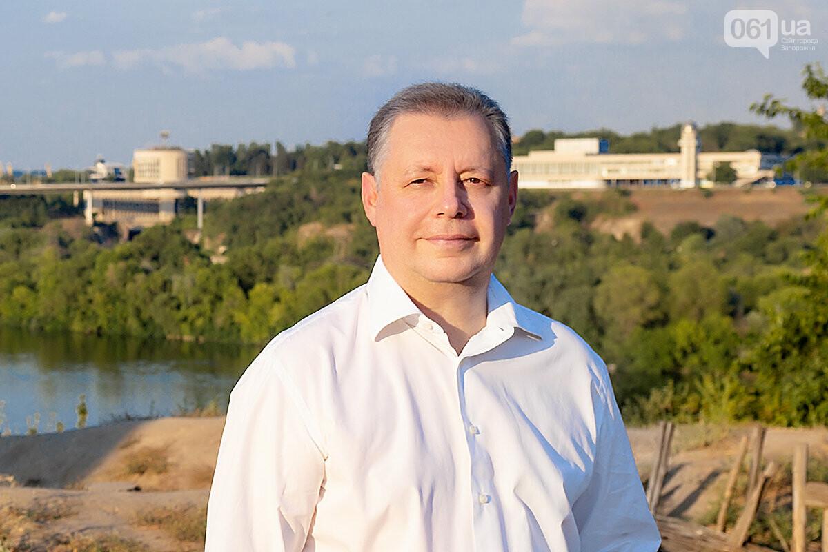 Геннадий Фукс: ответственные лидеры – «За майбутнє»!, фото-2