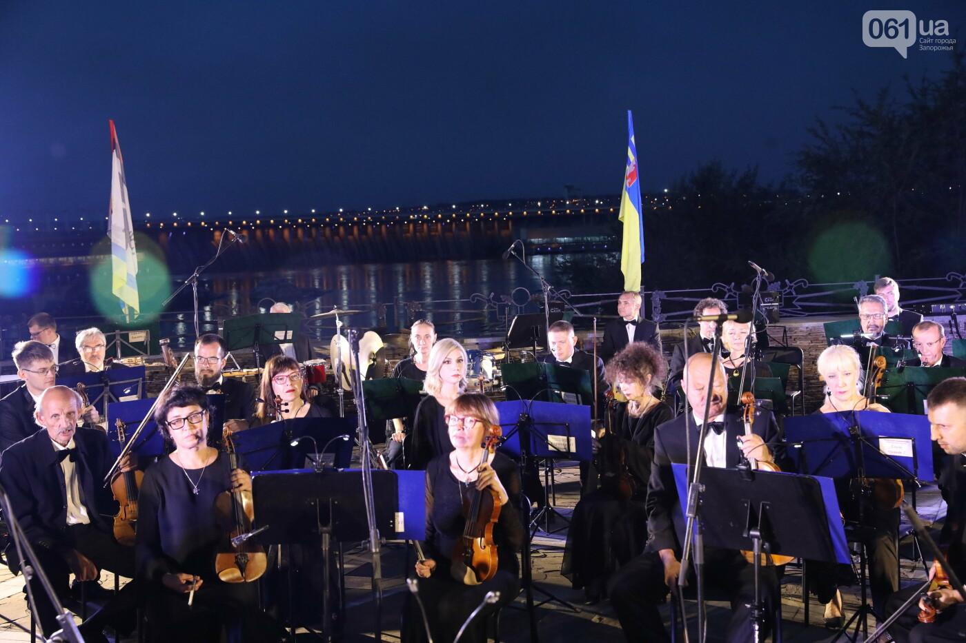 Концерт оркестра под открытым небом и световое шоу: как на Хортице отметили День независимости, - ФОТОРЕПОРТАЖ , фото-15