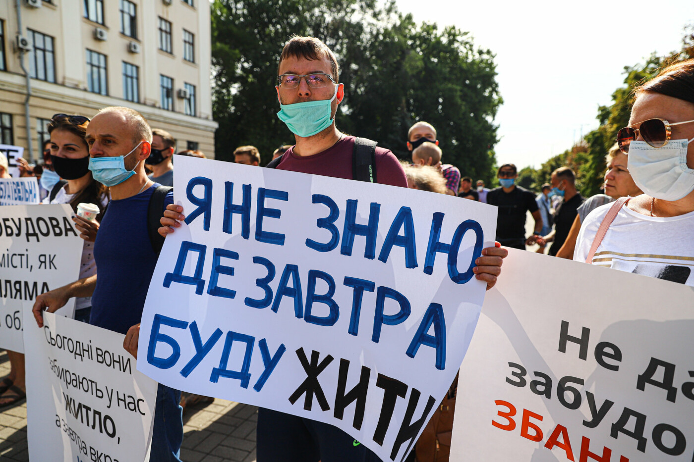 «Я выплачиваю кредит за воздух»: жильцы недостроенных многоэтажек вышли на митинг под стенами мэрии, - ФОТОРЕПОРТАЖ, фото-8