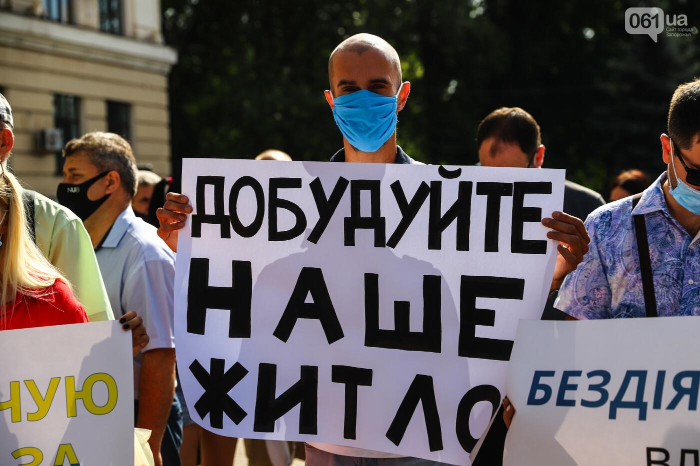 «Я выплачиваю кредит за воздух»: жильцы недостроенных многоэтажек вышли на митинг под стенами мэрии, - ФОТОРЕПОРТАЖ, фото-10