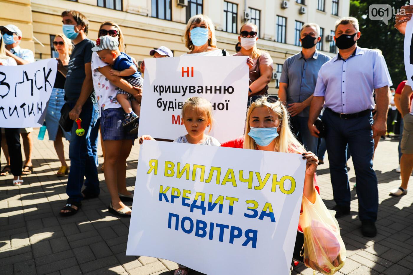 «Я выплачиваю кредит за воздух»: жильцы недостроенных многоэтажек вышли на митинг под стенами мэрии, - ФОТОРЕПОРТАЖ, фото-5