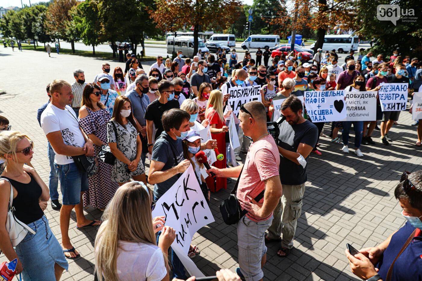 «Я выплачиваю кредит за воздух»: жильцы недостроенных многоэтажек вышли на митинг под стенами мэрии, - ФОТОРЕПОРТАЖ, фото-4