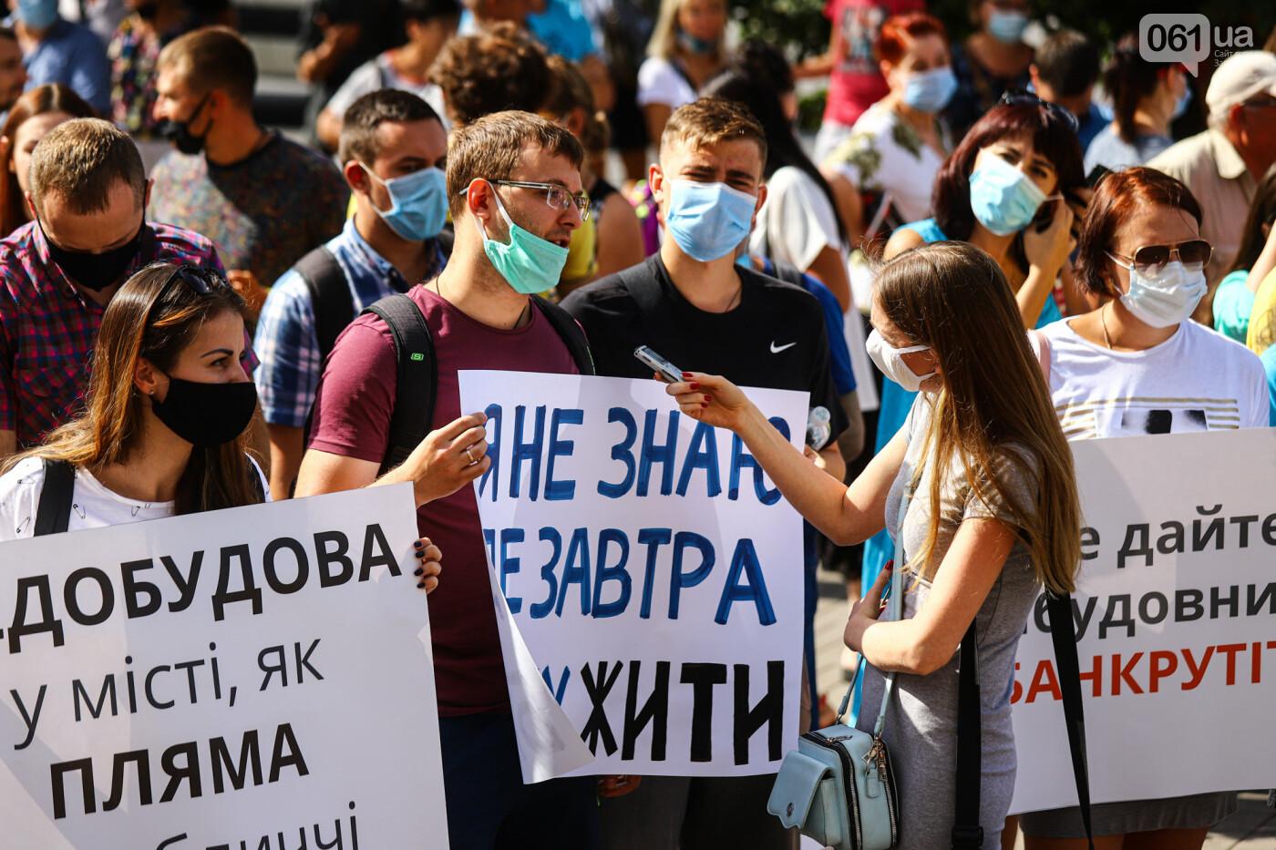 «Я выплачиваю кредит за воздух»: жильцы недостроенных многоэтажек вышли на митинг под стенами мэрии, - ФОТОРЕПОРТАЖ, фото-6