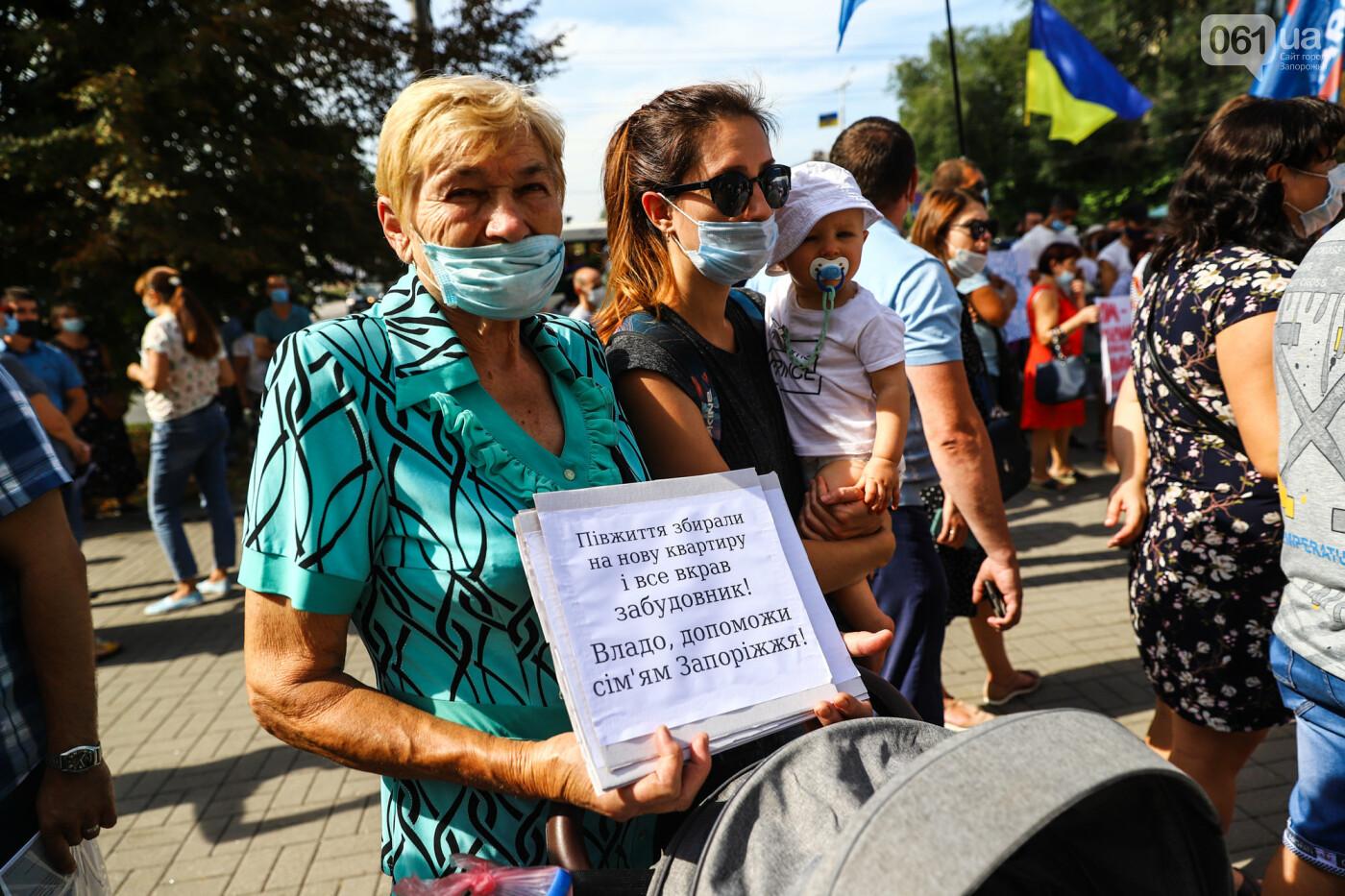 «Я выплачиваю кредит за воздух»: жильцы недостроенных многоэтажек вышли на митинг под стенами мэрии, - ФОТОРЕПОРТАЖ, фото-12