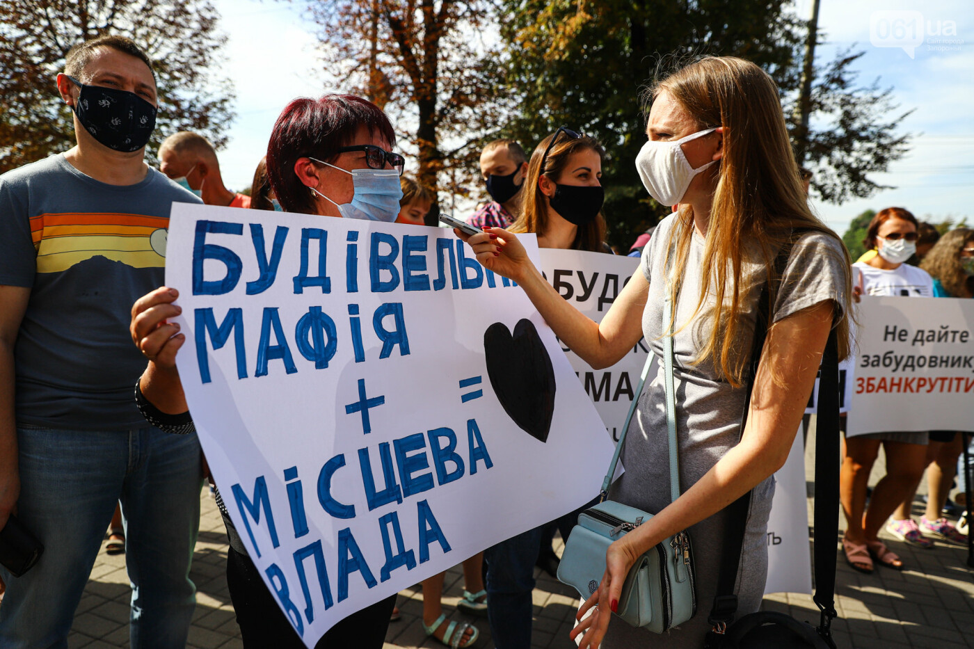 «Я выплачиваю кредит за воздух»: жильцы недостроенных многоэтажек вышли на митинг под стенами мэрии, - ФОТОРЕПОРТАЖ, фото-13
