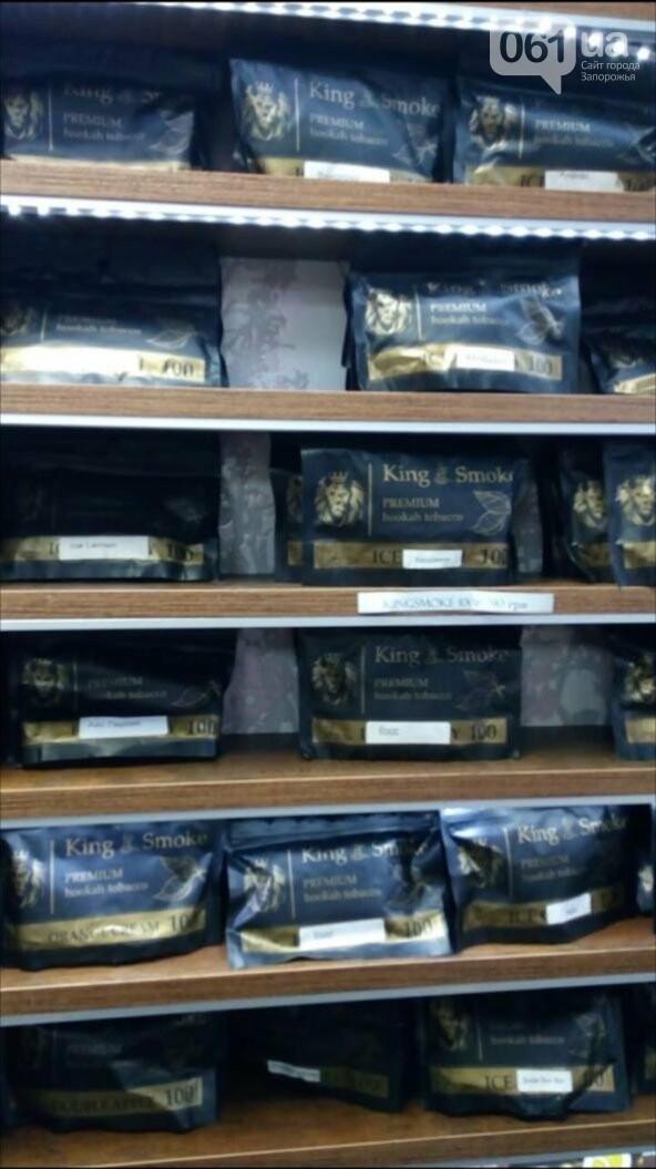 У жителя Запорожья изъяли партию фальсифицированного табака для кальяна стоимостью 3 миллиона, - ФОТО , фото-5