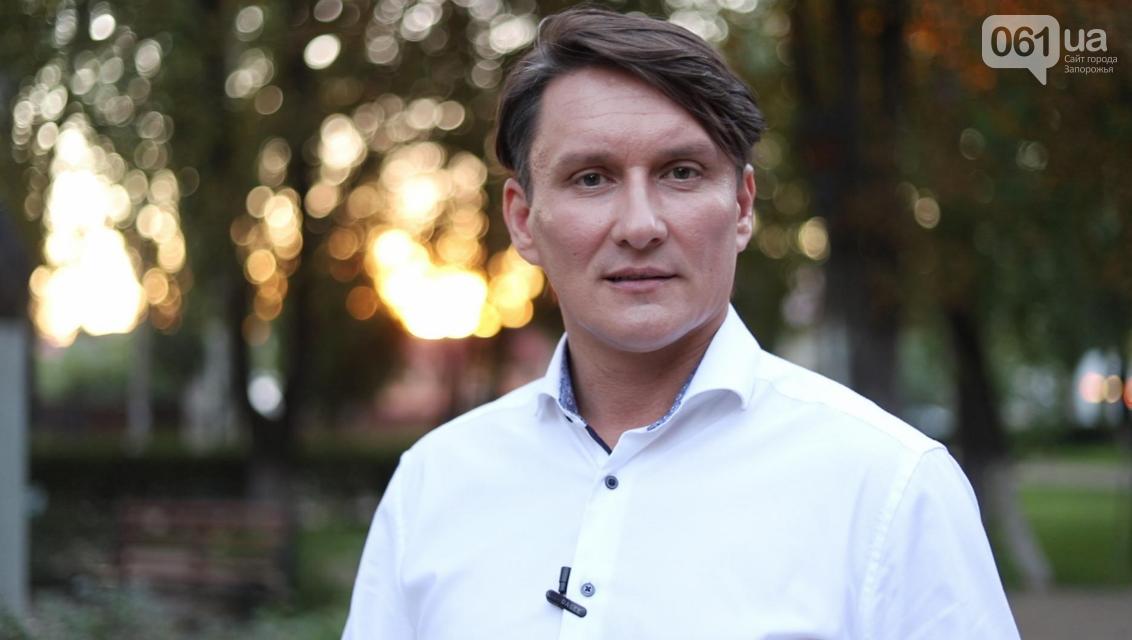 «Слуга Народу» оголосила про початок праймеріз нового формату в Запорізькій області, фото-2