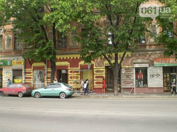 В Запорожье перекрашивают фасад знаменитого дома Лещинского - цвет краски подбирал главный художник города , фото-1