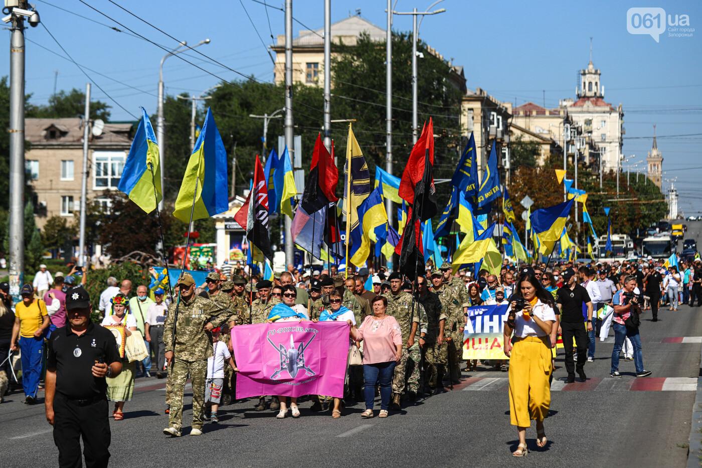 Фестивали, праздники, приезд Зеленского и ночная стройка мостов: август в фотографиях , фото-74