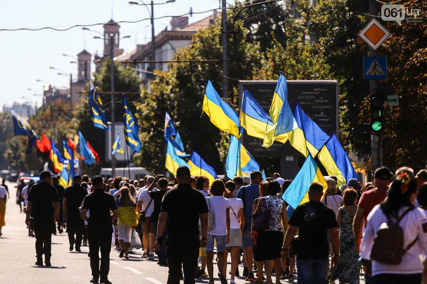Фестивали, праздники, приезд Зеленского и ночная стройка мостов: август в фотографиях , фото-75