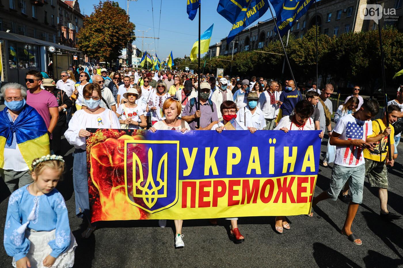Фестивали, праздники, приезд Зеленского и ночная стройка мостов: август в фотографиях , фото-81