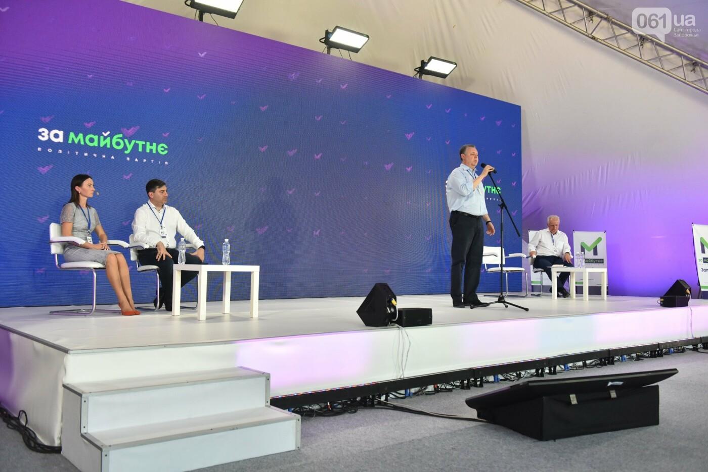 """Партия """"За Майбутнє"""" объединила запорожских лидеров, фото-6"""