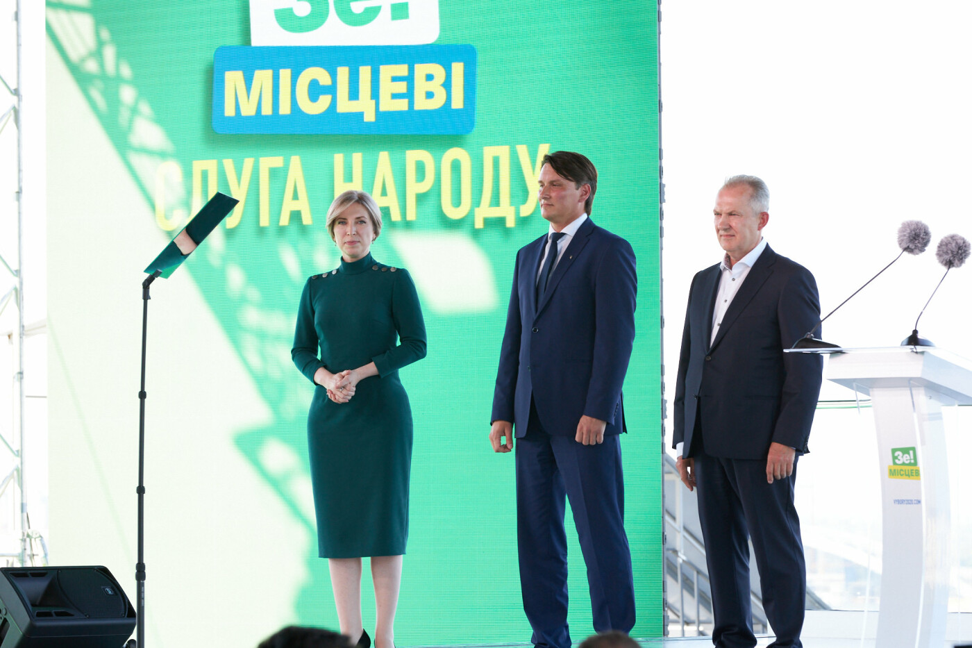 Кандидат на міського голову Запоріжжя – Віталій Тишечко
