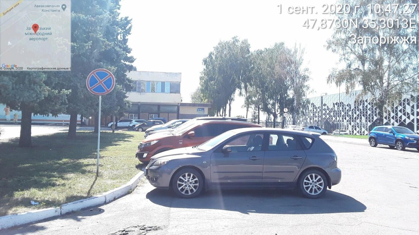 Инспекторы по парковке оштрафовали водителей, которые заблокировали работу транспорта в аэропорту, фото-1