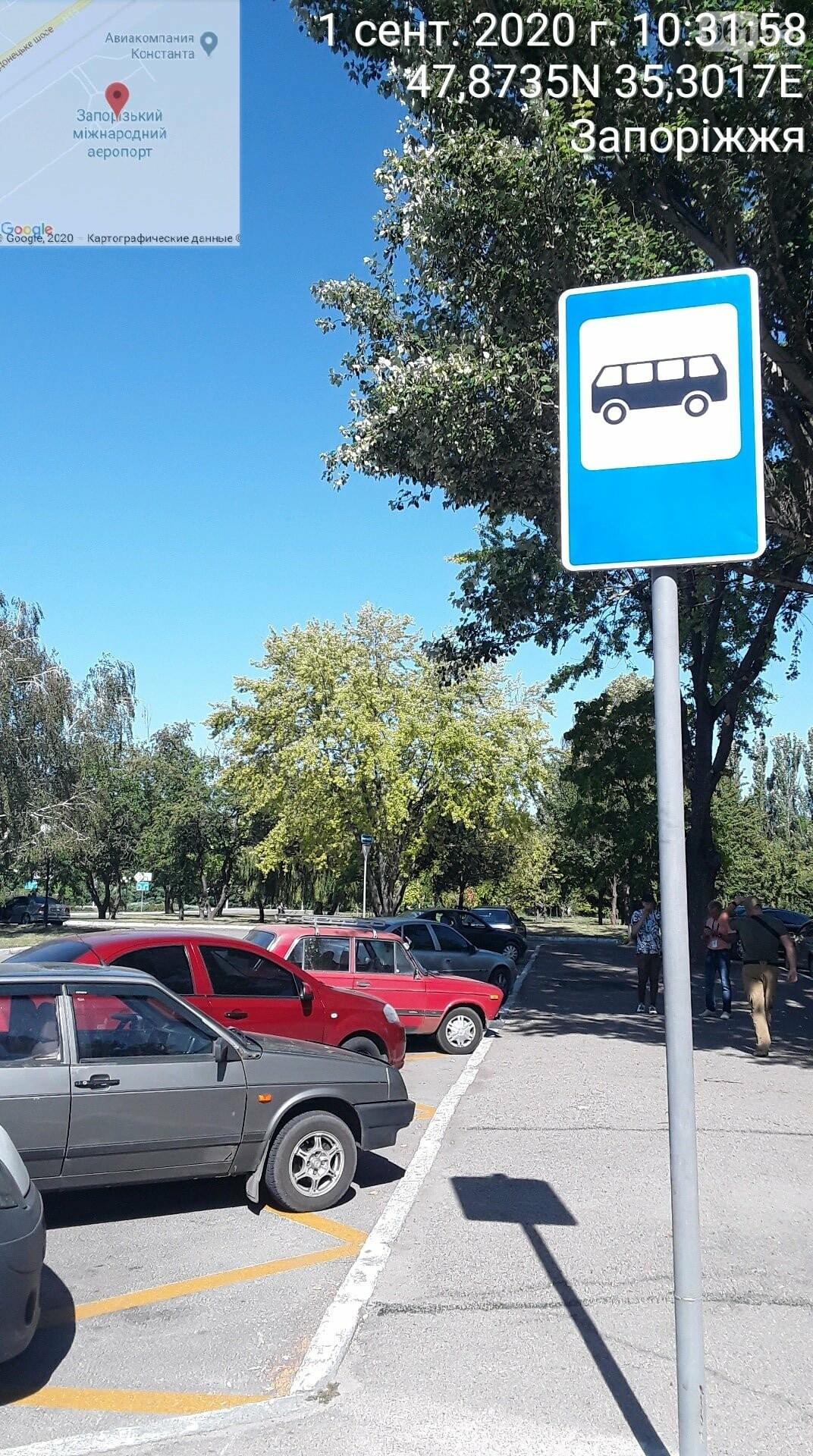 Инспекторы по парковке оштрафовали водителей, которые заблокировали работу транспорта в аэропорту, фото-3