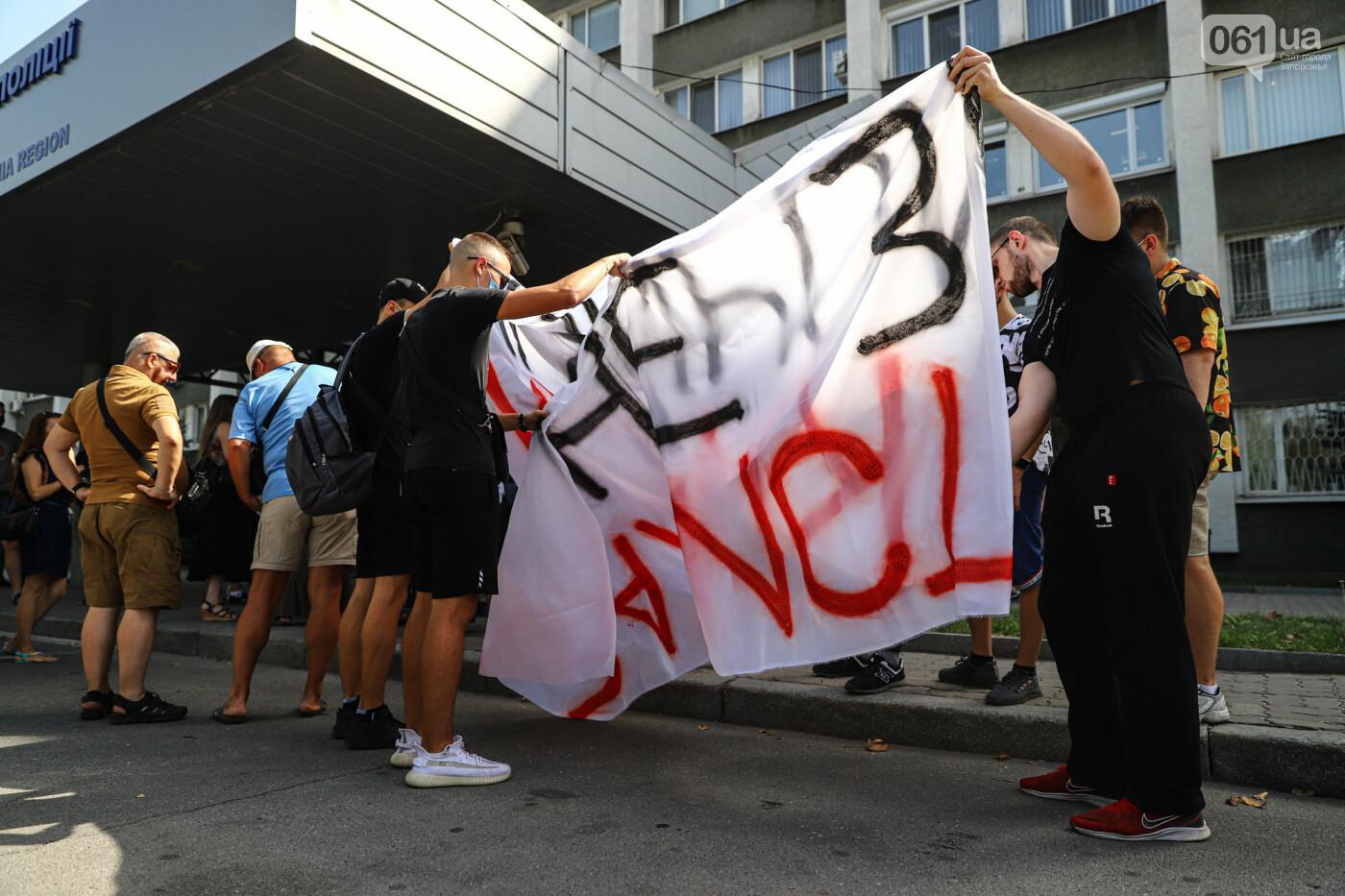 """Захист країни - не злочин"": в Запорожье патриоты провели митинг у стен нацполиции, - ФОТОРЕПОРТАЖ , фото-5"