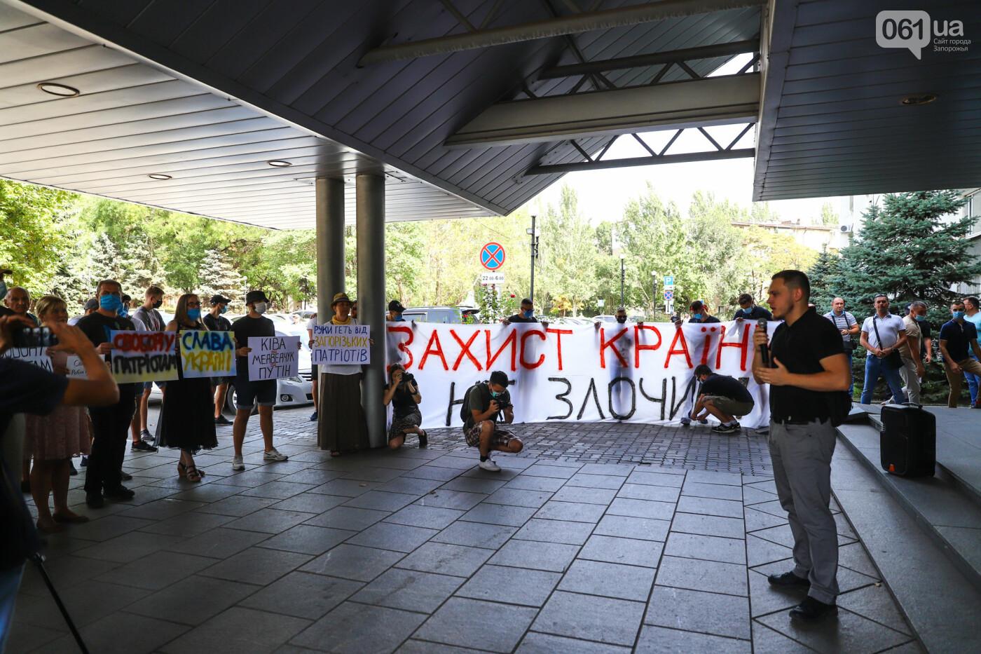"""Захист країни - не злочин"": в Запорожье патриоты провели митинг у стен нацполиции, - ФОТОРЕПОРТАЖ , фото-7"