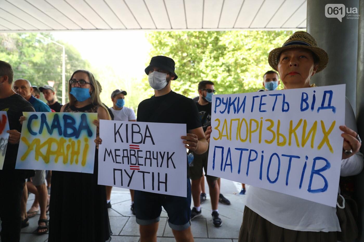 """Захист країни - не злочин"": в Запорожье патриоты провели митинг у стен нацполиции, - ФОТОРЕПОРТАЖ , фото-10"