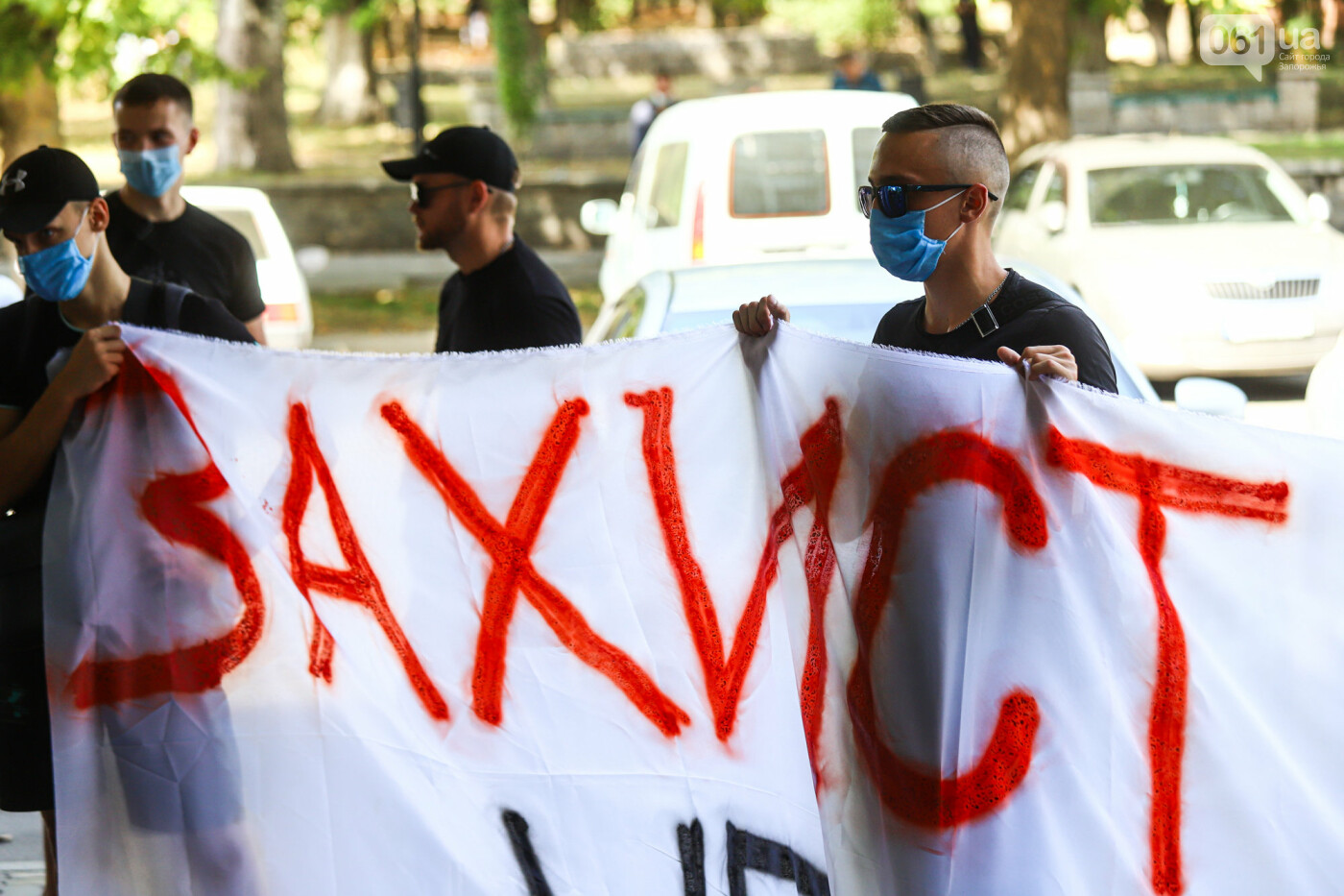 """Захист країни - не злочин"": в Запорожье патриоты провели митинг у стен нацполиции, - ФОТОРЕПОРТАЖ , фото-16"