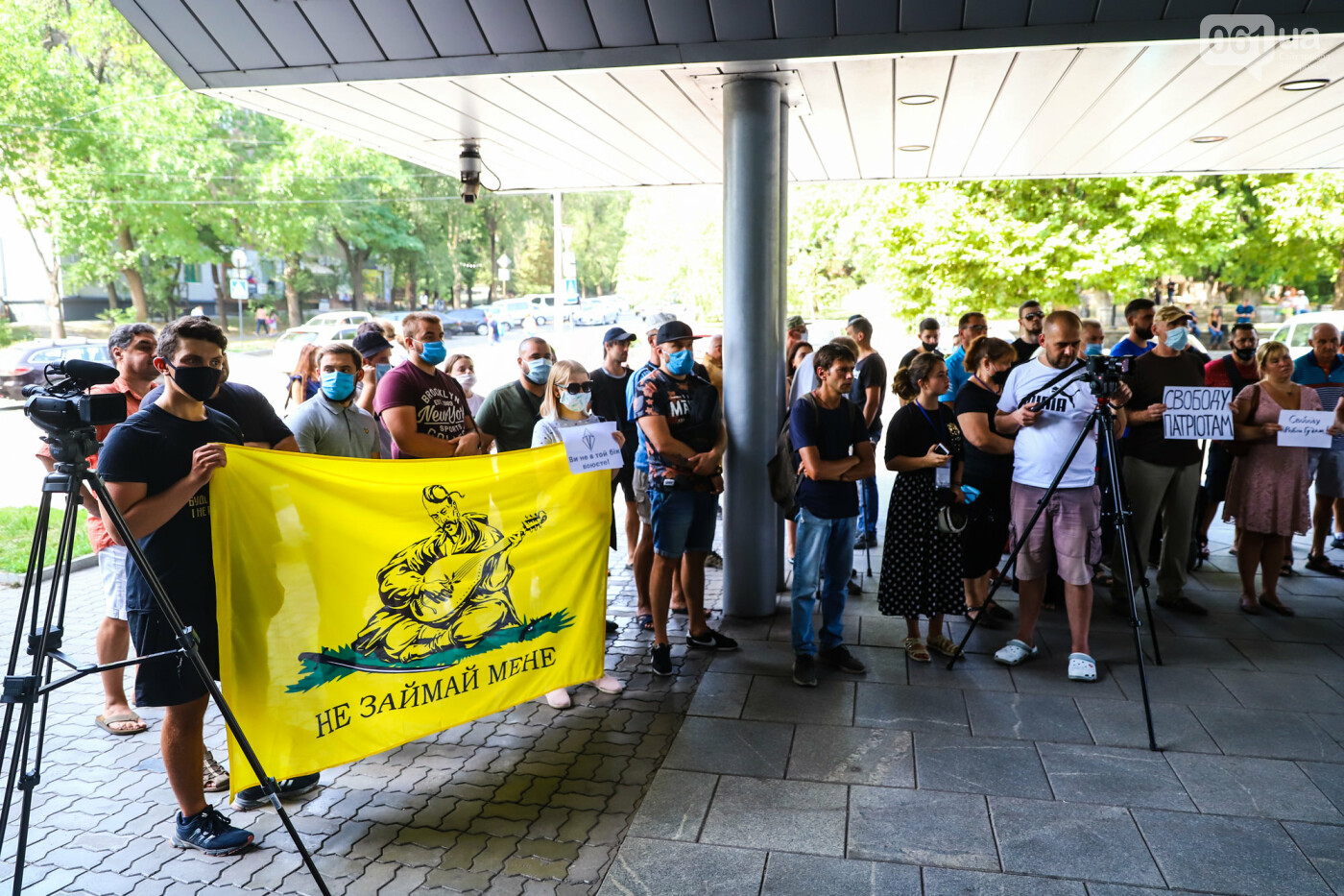 """Захист країни - не злочин"": в Запорожье патриоты провели митинг у стен нацполиции, - ФОТОРЕПОРТАЖ , фото-14"