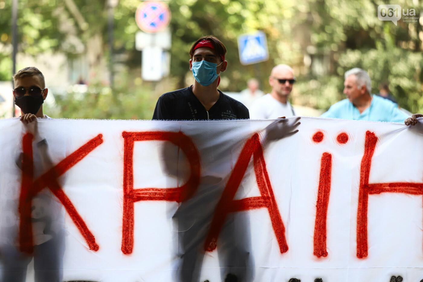 """Захист країни - не злочин"": в Запорожье патриоты провели митинг у стен нацполиции, - ФОТОРЕПОРТАЖ , фото-17"
