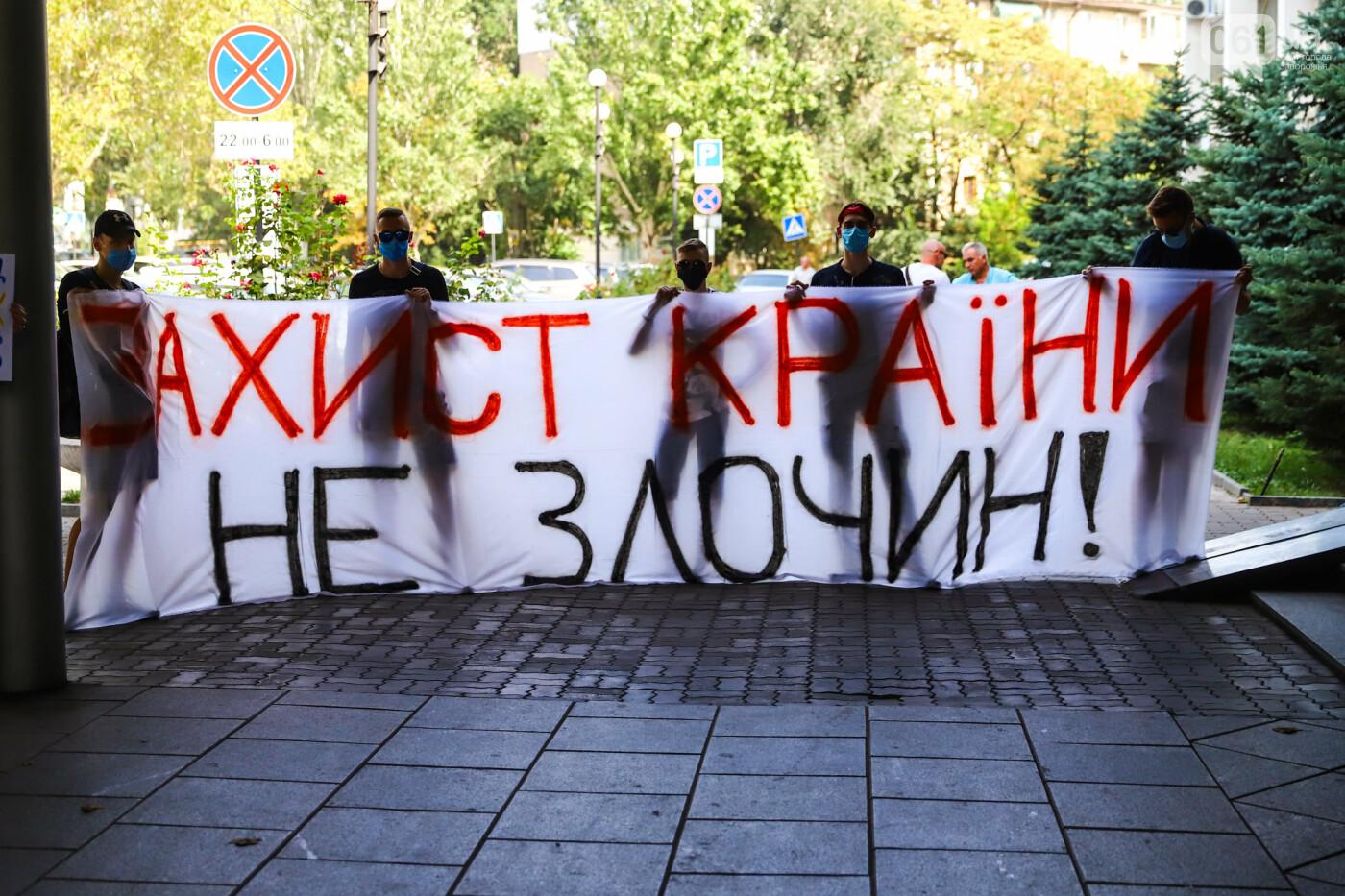 """Захист країни - не злочин"": в Запорожье патриоты провели митинг у стен нацполиции, - ФОТОРЕПОРТАЖ , фото-15"