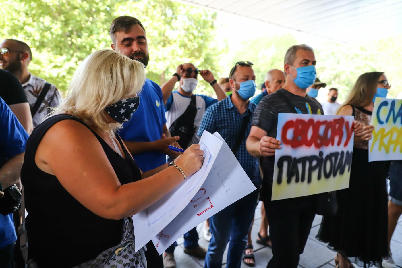 """Захист країни - не злочин"": в Запорожье патриоты провели митинг у стен нацполиции, - ФОТОРЕПОРТАЖ , фото-22"