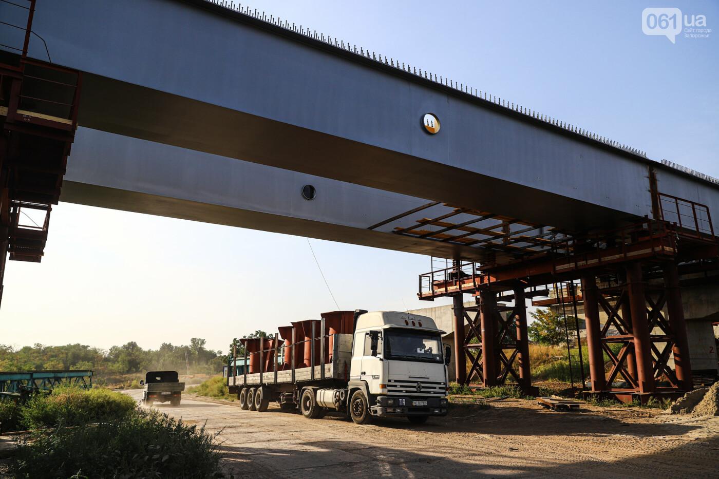 Бабурку соединили с Хортицей: на запорожских мостах смонтировали последнюю балку через старый Днепр, - ФОТО , фото-12