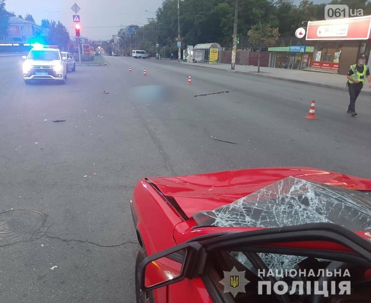 В центре Запорожья насмерть сбили мужчину - водитель был пьян, фото-1