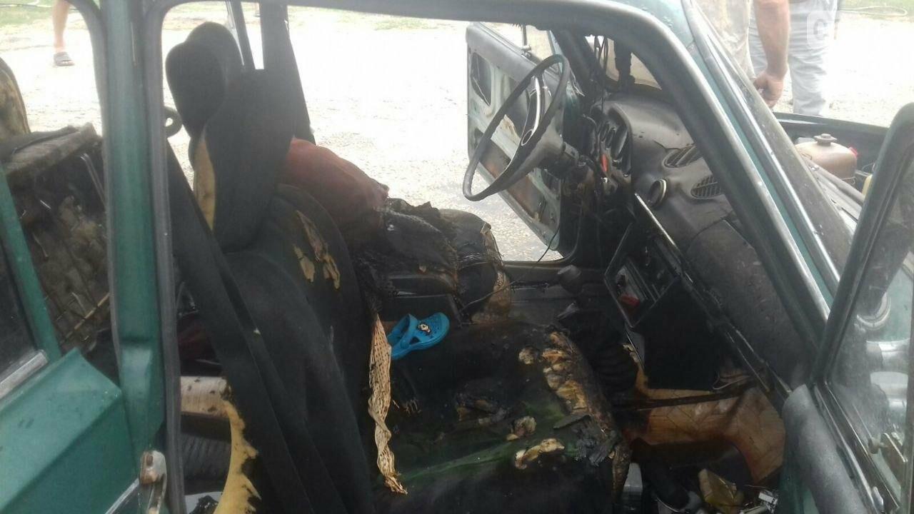 В Запорожской области загорелось авто с людьми в салоне - среди пострадавших 3-летний ребенок , фото-1