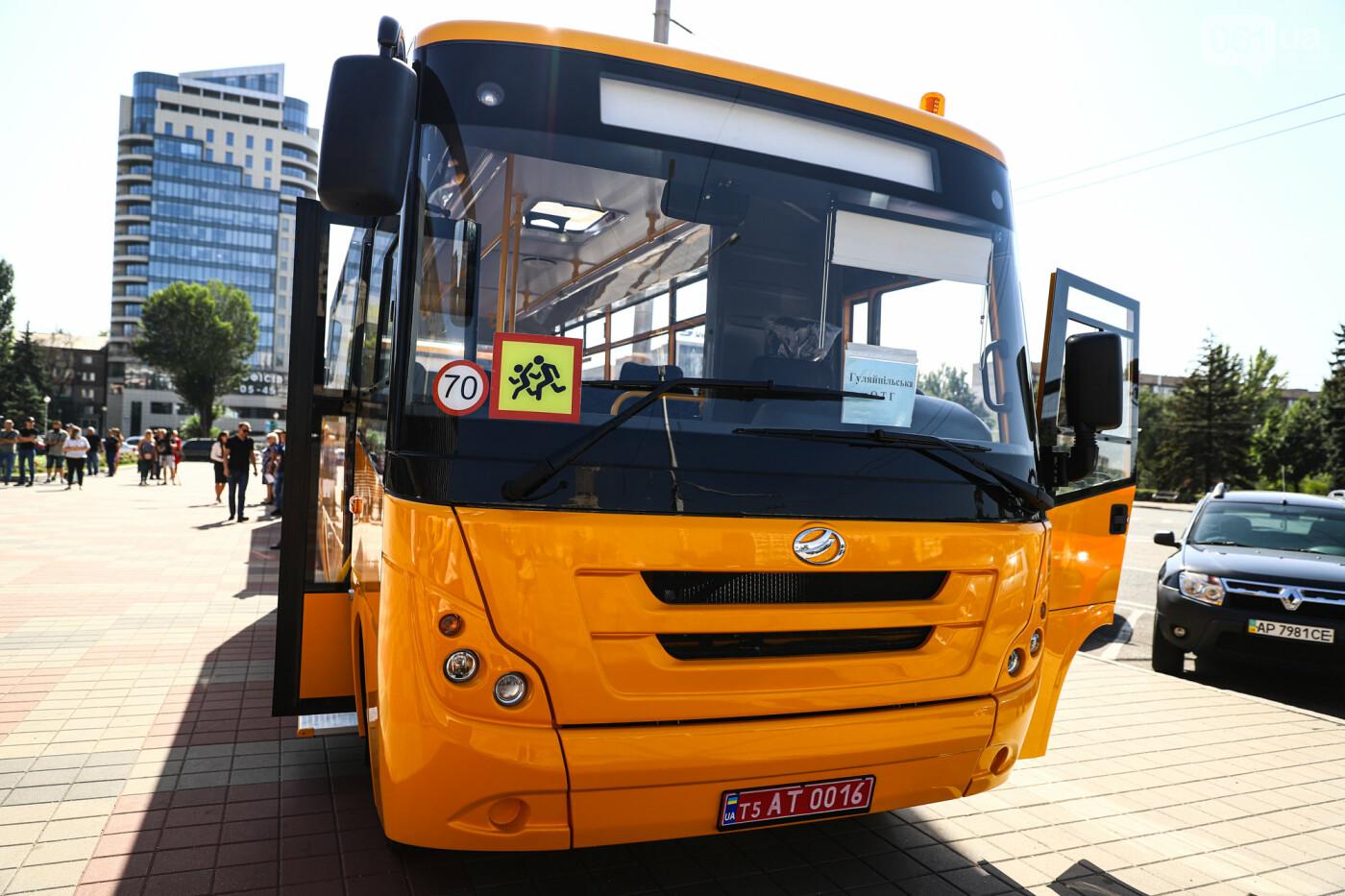 Громадам передали вторую партию школьных автобусов, собранных на ЗАЗ, - ФОТО, фото-2